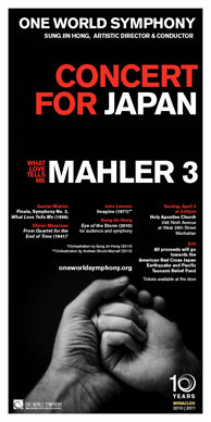 Benefit Concert for Japan: What Love Tells Me